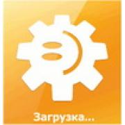 Лицензия на терминальное подключение ISO 256988-78/TSL 2.1.1...