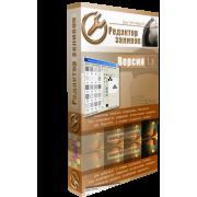Редактор заливок площадных объектов для MapInfo 2.0...