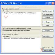 CHM2PDF Pilot 2.24