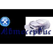 ArtConfig: Автосервис авто_3.1.6.3.6.cf