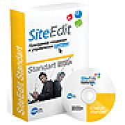 CMS SiteEdit Standard v.5.0 годовая лицензия
