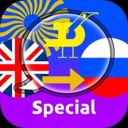 Англо->русский фразеологический словарь для Android...