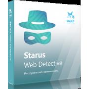 Starus Web Detective Home Edition