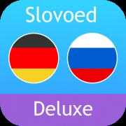 Немецко-русский словарь Slovoed Deluxe для Android...