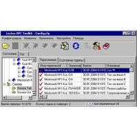 Lectus OPC/DDE Toolkit 3.10