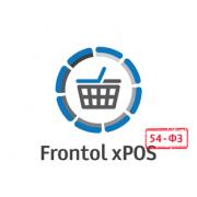 Frontol xPOS 3.0