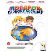 Подарок первокласснику Кирилла и Мефодия Версия 1.0.3...
