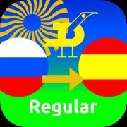 Русско->испанский словарь для Android...