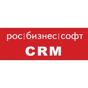 РосБизнесСофт CRM Task-manager 13.06