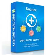 360 Total Security для Бизнеса Расширенный...