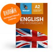 Интерактивный курс английского языка. Уровень Pre-Intermedia...