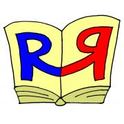 Учить Слова Легко 9.2