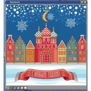 Зимние и новогодние пазлы для всей семьи 1.0...