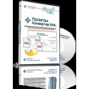 Полигон Про: Конвертер XML версия 1.19.1...