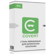 Антишпион  маскировщик COVERT COVERT Pro