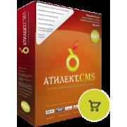 Интернет-Магазин Атилект 8.3