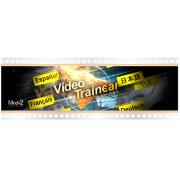 VideoTrainear 2.12.1