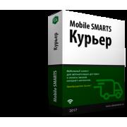Mobile SMARTS: Курьер МИНИМУМ для интеграции через TXT, CSV,...