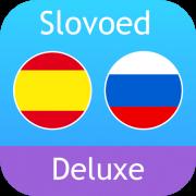Испанско-русский словарь Slovoed Deluxe для Android...