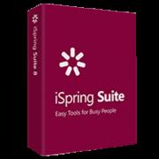 iSpring Suite Годовая лицензия