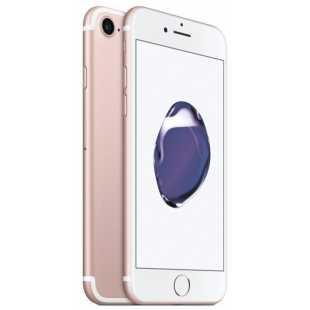 Apple iPhone 7 128Gb Rose Gold (MN952RU/A)