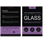 Защитное стекло Ainy 9H 0.33mm для Samsung Galaxy Tab A 8.0 ...