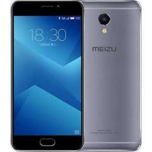 MeizuM5Note32Gb Gray