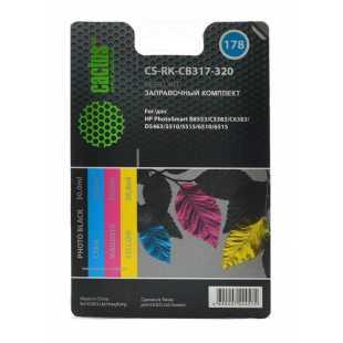 Заправочный набор Cactus CS-RK-CB317-320 многоцветный 120мл для HP PhotoSmart B8553, C5383, C6383, D5463, 5510