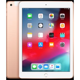 Apple iPad (2018) 128Gb Wi-Fi + Cellular Gold